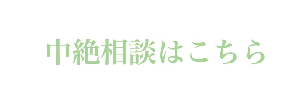 "cyuu 01 1024x314 - <span style=""font-family: serif;"">内科"