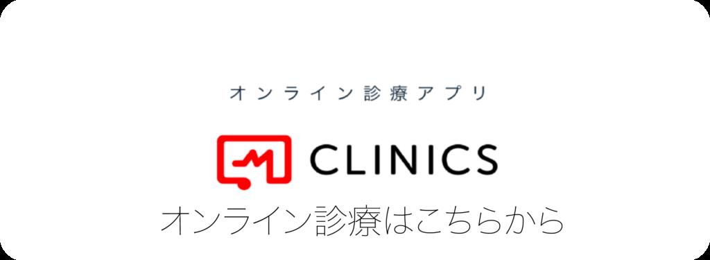 "rtj 02 1024x375 - <span style=""font-family: serif;"">オンライン診療"