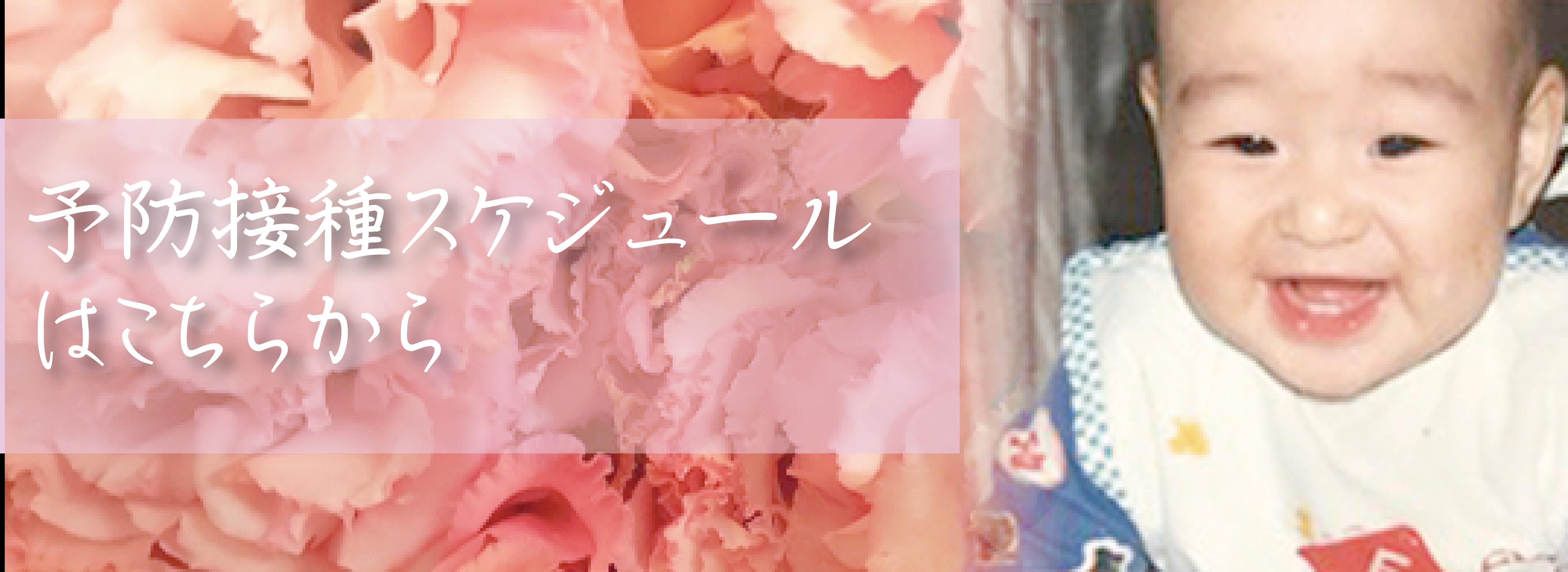 "yehd - <span style=""font-family: serif;"">小児科"