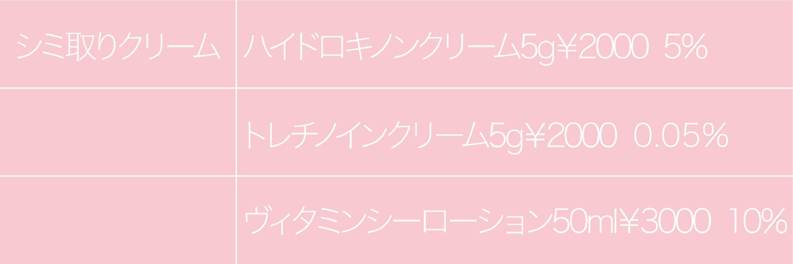 "bbzbzbbb 01 - <span style=""font-family: serif;"">婦人科・産科"