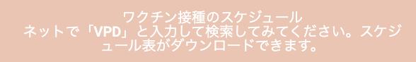 """スクリーンショット 2020 12 23 17.55.35 - <span style=""""font-family: serif;"""">小児科"""
